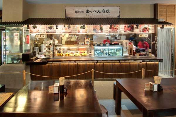 Mappen Noodle Shop